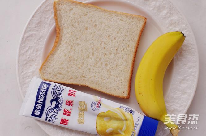 十分钟教你搞定高颜值快手早餐怎么炖