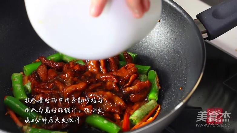 """杭帮菜""""杭椒牛柳""""怎么炒"""