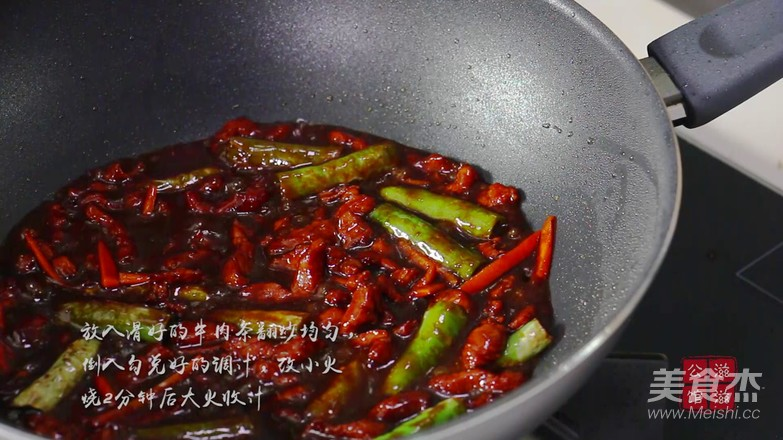 """杭帮菜""""杭椒牛柳""""怎么煮"""