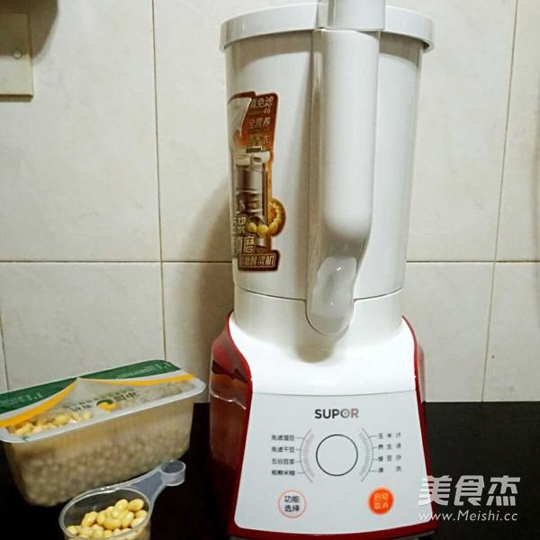 苏泊尔·真磨醇浆机豆浆戚风蛋糕的做法大全