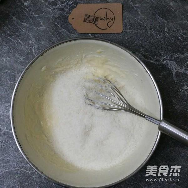 椰蓉奶酪堡垒包的简单做法
