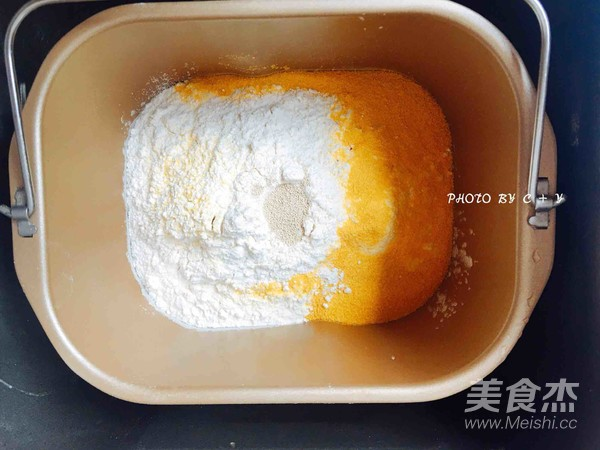 颗颗香浓花生粒入口的南瓜乳酪软欧包的做法图解
