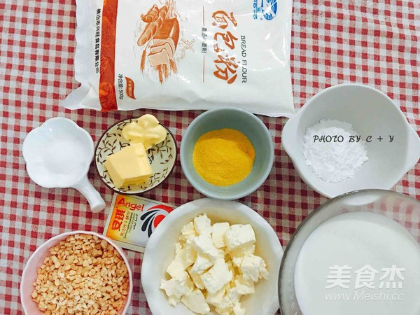 颗颗香浓花生粒入口的南瓜乳酪软欧包的做法大全