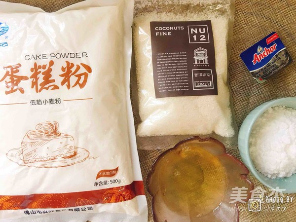 香浓诱人的椰香岩饼的做法大全