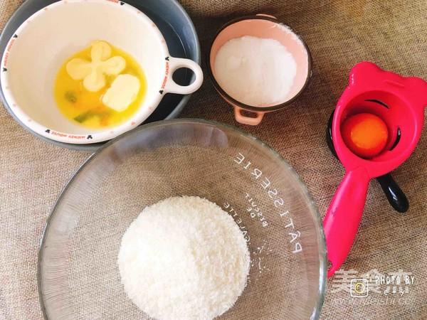 椰香四溢的软绵绵椰蓉面包怎么做