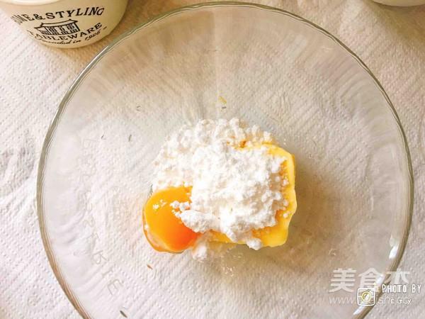 金黄诱人的椰蓉扭扭条面包的步骤