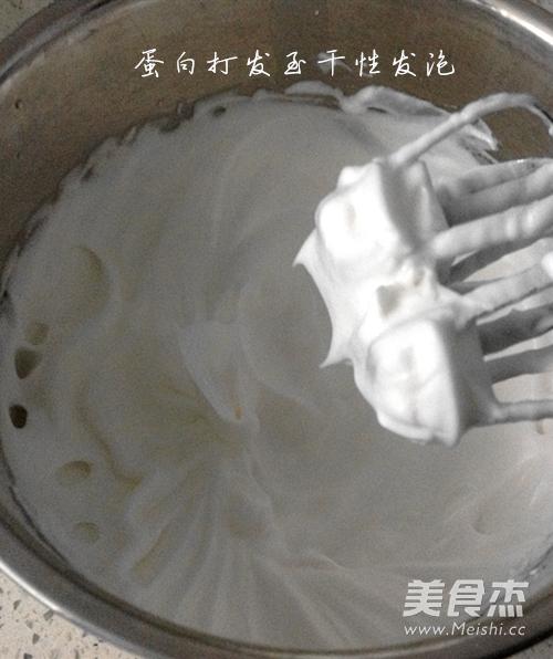 抹茶戚风蛋糕的做法图解
