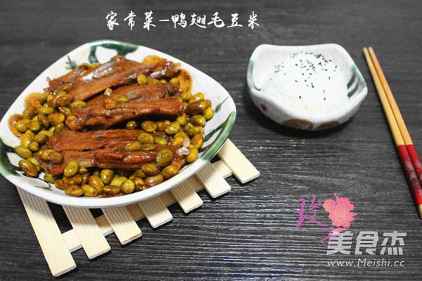 鸭翅毛豆米怎么吃