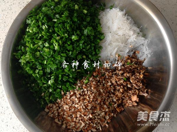 素三鲜饺子的家常做法