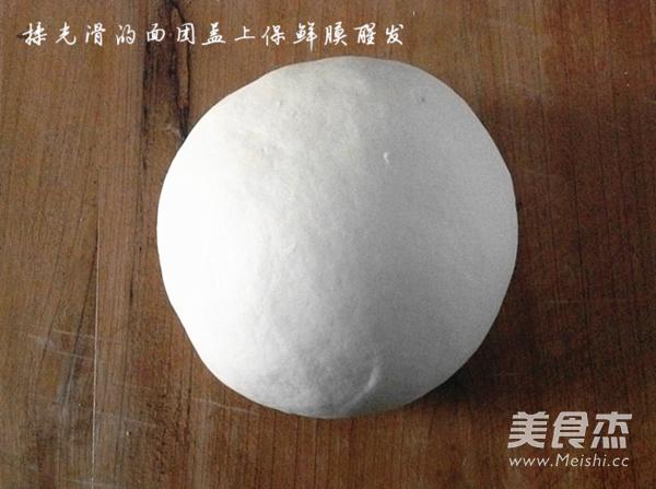 素三鲜饺子的做法图解