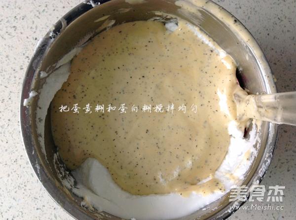 红茶戚风蛋糕的简单做法