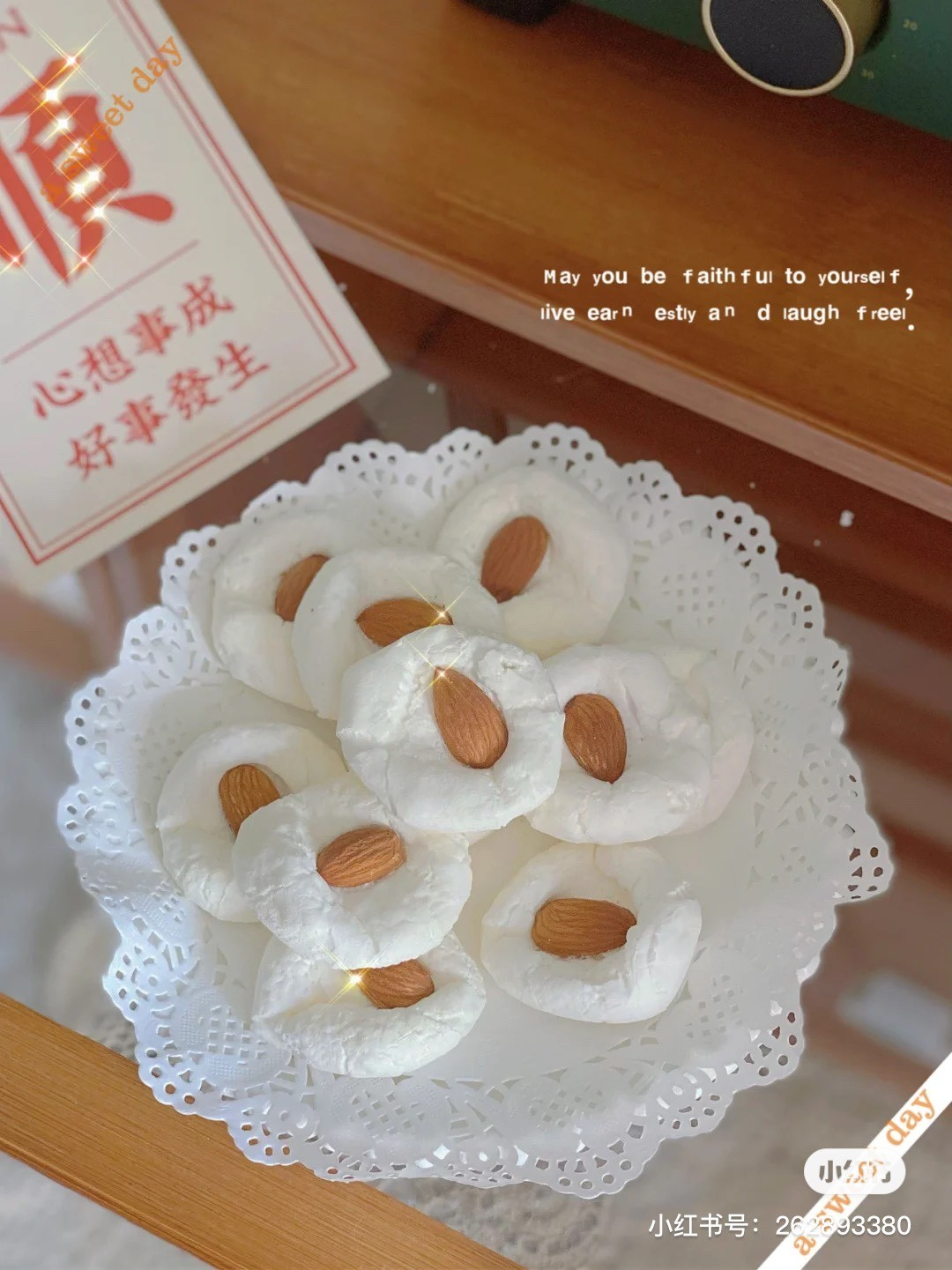 棉花糖饼干——还有更简单的下午茶做法吗?成品图