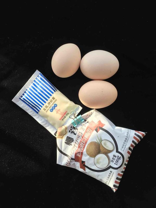 椰香蛋卷的步骤