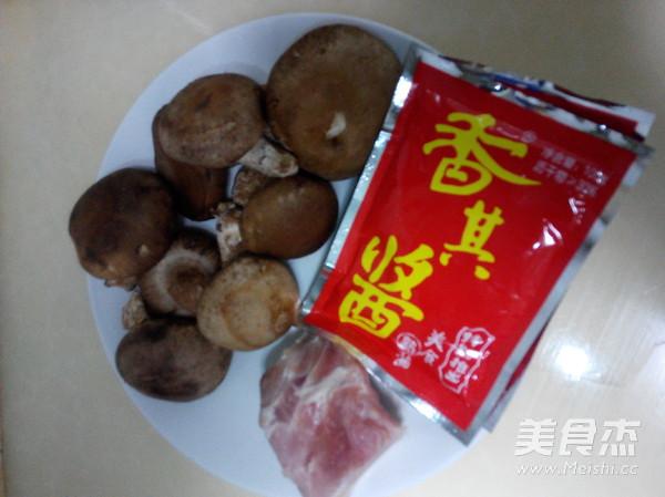 香菇肉酱的做法大全