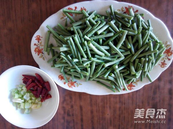 干煸豇豆的家常做法