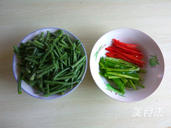 尖椒肉丝炒豇豆的做法图解