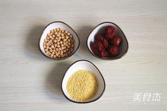 大黄米养生豆浆的步骤