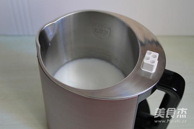 咖啡豆奶的家常做法