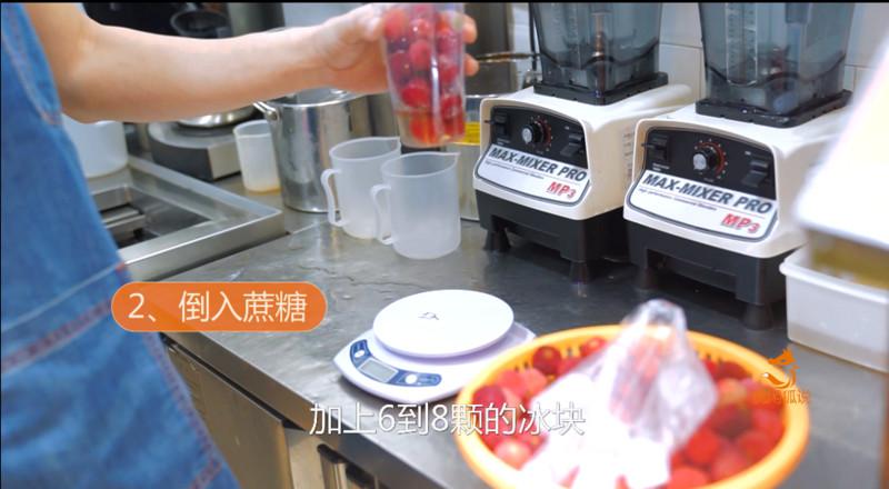 台湾网红饮品店橘菓子,小杨梅的做法配送送给你哦的做法图解