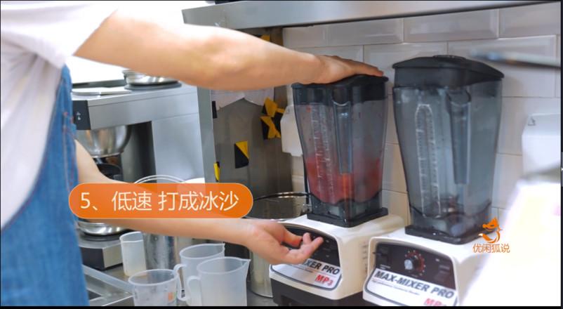 台湾网红饮品店橘菓子,小杨梅的做法配送送给你哦怎么吃
