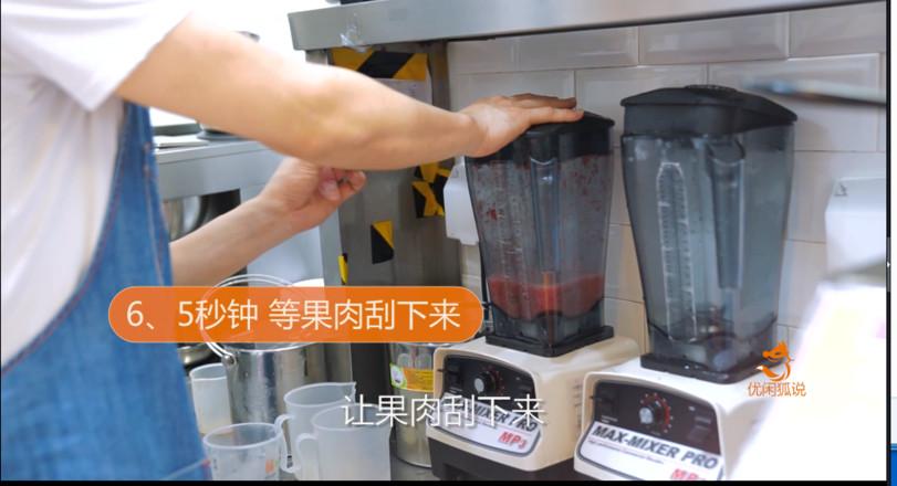 台湾网红饮品店橘菓子,小杨梅的做法配送送给你哦怎么做