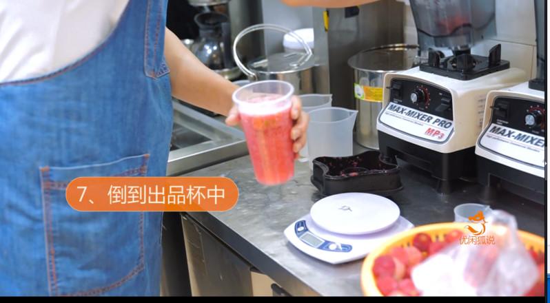 台湾网红饮品店橘菓子,小杨梅的做法配送送给你哦怎么炒