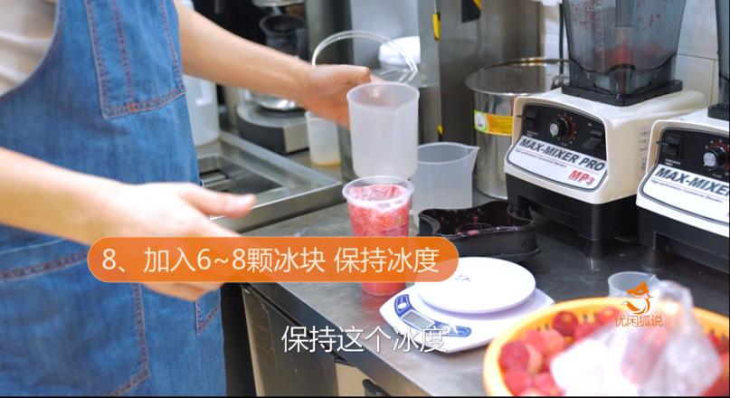 台湾网红饮品店橘菓子,小杨梅的做法配送送给你哦怎么煮