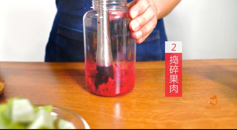 奶茶配方教程--教你做一款夏季热门饮品乐乐火龙果的做法图解