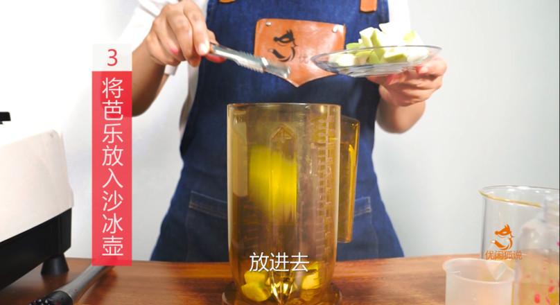 奶茶配方教程--教你做一款夏季热门饮品乐乐火龙果的家常做法
