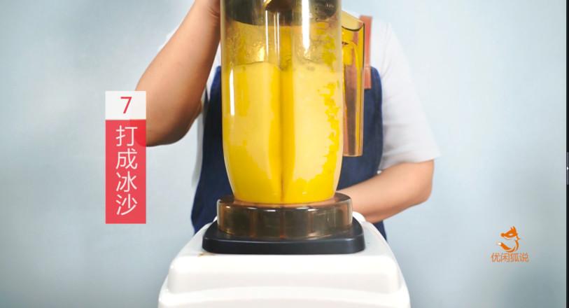 奶茶配方教程--教你做一款夏季热门饮品乐乐火龙果怎么炒