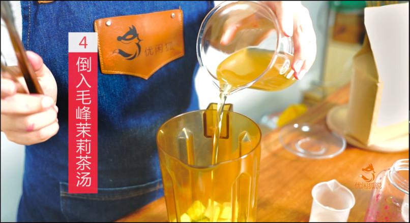 奶茶配方教程--教你做一款夏季热门饮品乐乐火龙果的简单做法