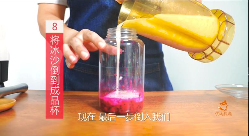 奶茶配方教程--教你做一款夏季热门饮品乐乐火龙果怎么煮
