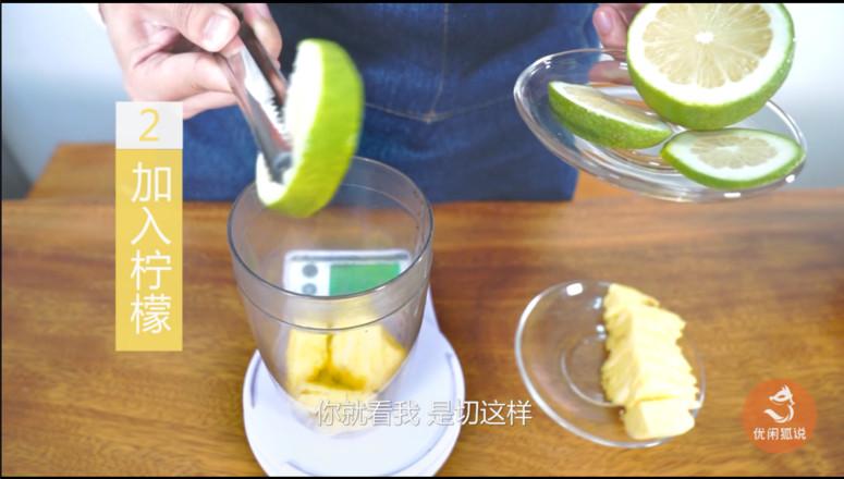奶茶教程|2018夏季最in最流行,便宜好喝的菠萝青柠四季春的做法图解