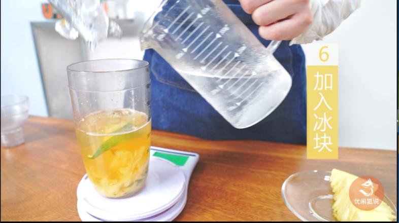 奶茶教程|2018夏季最in最流行,便宜好喝的菠萝青柠四季春怎么做