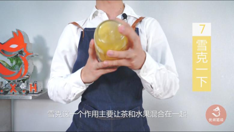 奶茶教程|2018夏季最in最流行,便宜好喝的菠萝青柠四季春怎么炒