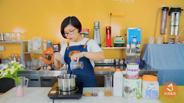 台湾传统烧仙草的做法的做法图解