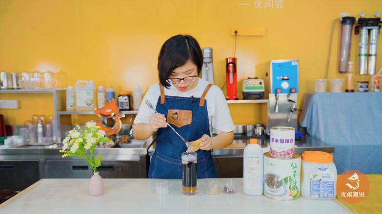 台湾传统烧仙草的做法怎么吃