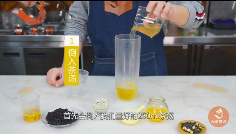coco奶茶网红饮品教程:百香果双响炮的做法的做法大全