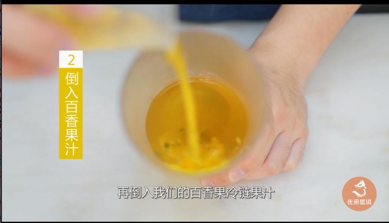 coco奶茶网红饮品教程:百香果双响炮的做法的做法图解