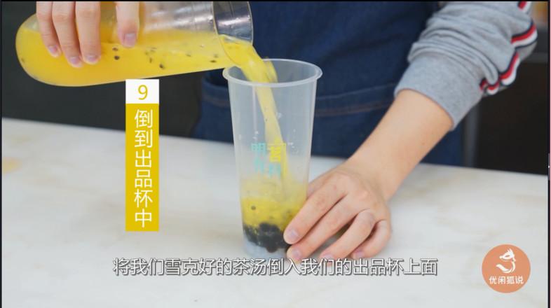 coco奶茶网红饮品教程:百香果双响炮的做法怎么炖