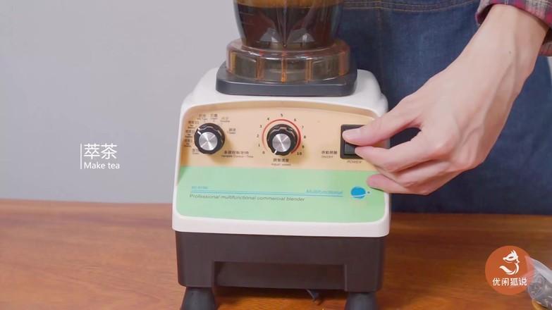 黑枸杞奶盖茶的做法的做法大全