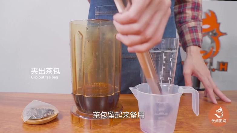 黑枸杞奶盖茶的做法的做法图解