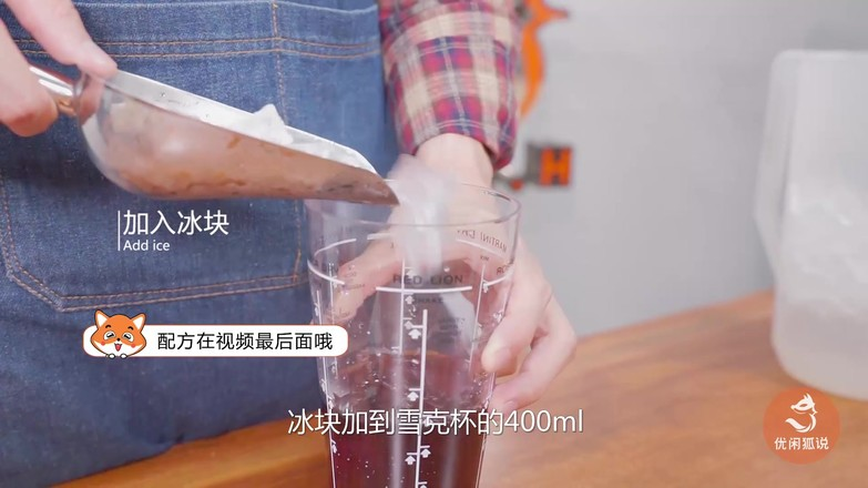 黑枸杞奶盖茶的做法怎么吃