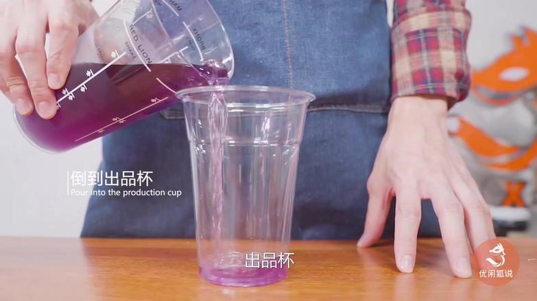 黑枸杞奶盖茶的做法怎么炒