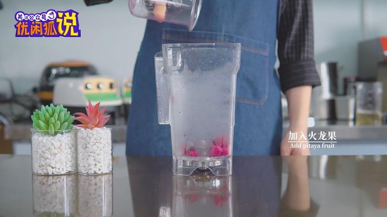 乐乐火龙果-芭乐水果沙冰火龙果的教程做法的做法大全