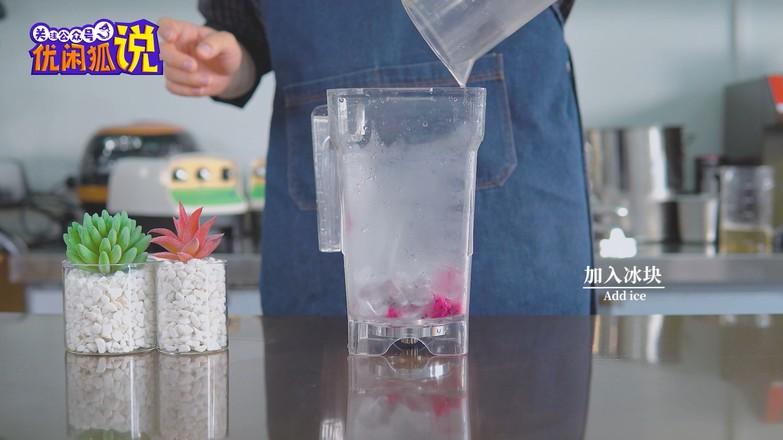 乐乐火龙果-芭乐水果沙冰火龙果的教程做法的做法图解
