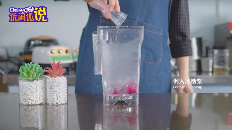 乐乐火龙果-芭乐水果沙冰火龙果的教程做法的家常做法