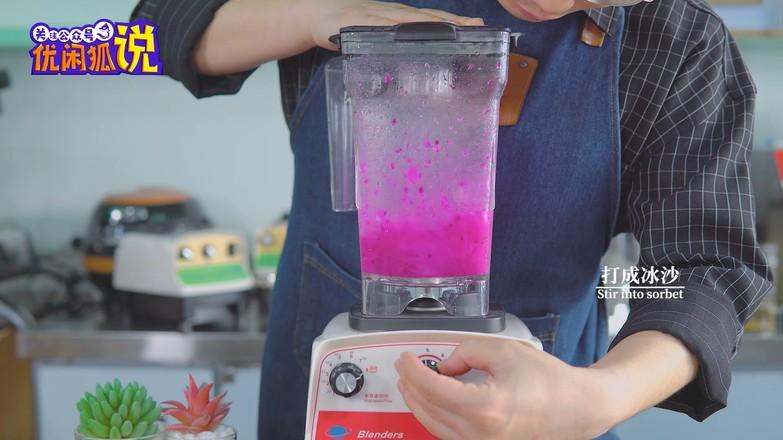 乐乐火龙果-芭乐水果沙冰火龙果的教程做法的简单做法