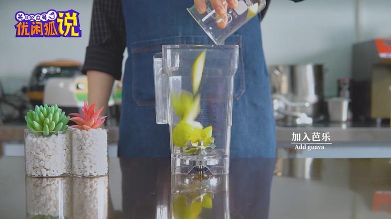 乐乐火龙果-芭乐水果沙冰火龙果的教程做法怎么吃