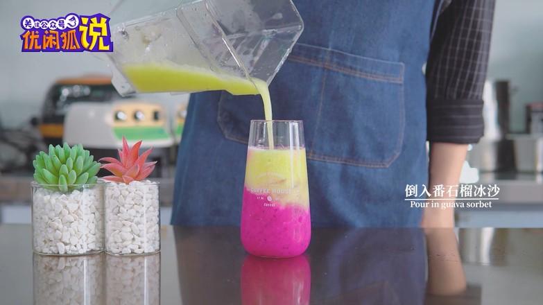 乐乐火龙果-芭乐水果沙冰火龙果的教程做法怎样煸